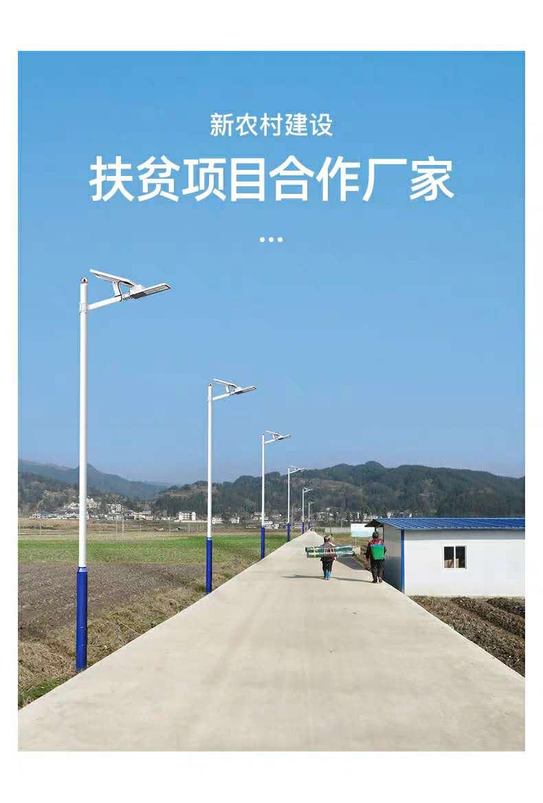 新农村建设款